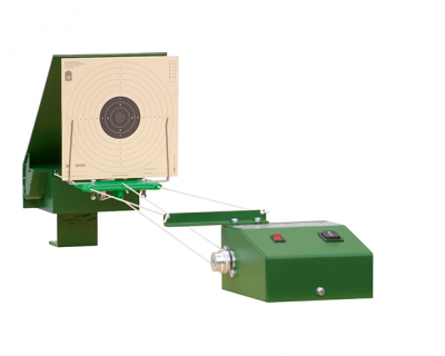 Target transport system model ''ELG 10-88'' for air rifle and air pistol 10m only drive unit